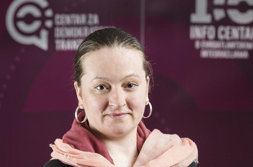 Milica  Kovačević