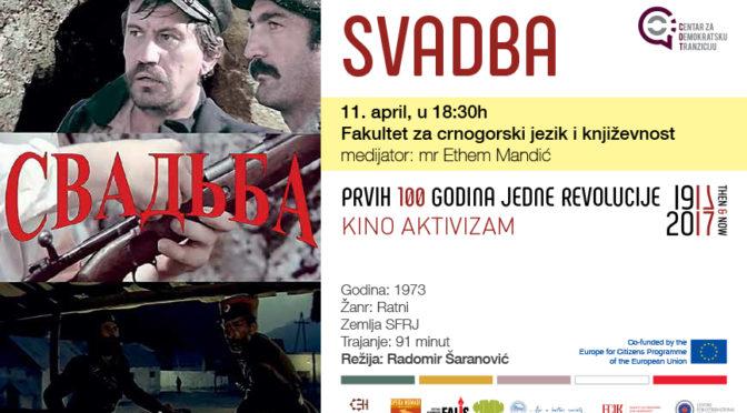 Kino aktivizam: Svadba